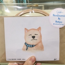 Embroidery Set - Shiba Inu at Blisby