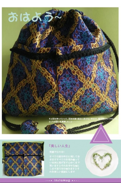 "bag size12""x12"" thai pattern cotton large image 0 by FinsHandmade"