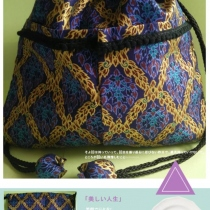 "bag size12""x12"" thai pattern cotton at Blisby"