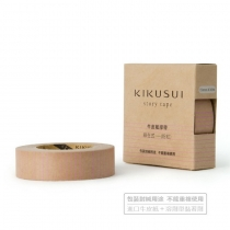 Kikusui Story tape [ LINE PINK ] at Blisby