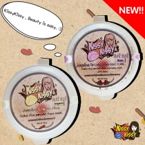 SET 3-KIT Rice/Rose face mask 2in1 15g./18g. at Blisby