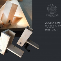 WOODEN LAMP at Blisby