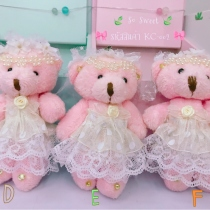 Little Bear Princess Key Chain at Blisby