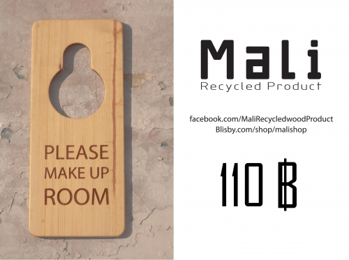 Hotel Door Sign large image 1 by MaliShop