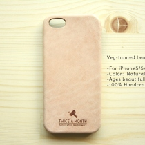 iPhone 5/5s Veg-tanned leather case at Blisby