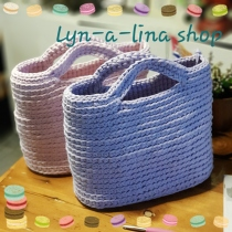 Pippinlina crocheted bag at Blisby