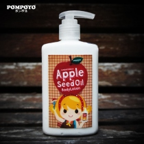 POMPOYO LOTION : APPLE SEED OIL 200ml (หมด)  at Blisby