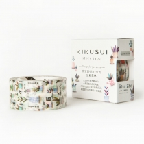 Kikusui Story tape [ POTTED PLANT ] at Blisby