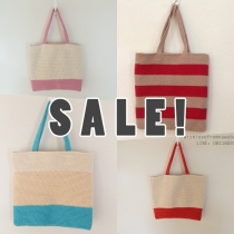 SALE! 70% | Tote bags at Blisby