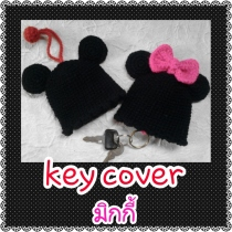 key cover มิกกี้ at Blisby