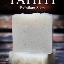 POMPOYO SOAP : VOLCANIC SAND of TAHITI SOAP at Blisby