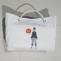 ShoppingBag : Just Like You at Blisby